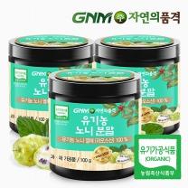 GNM자연의품격 유기농 노니 분말 100g 3통
