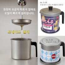 타케하라 오일포트(+필터&받침)/오일주전자/튀김요리/기름 재사용