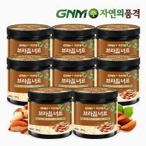 GNM자연의품격 브라질산 브라질너트 250g 8통