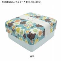 재팬하코야/카가사쿠라 2단찬합19.5(2400ml)/포첩칠기
