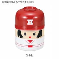 재팬하코야/코케시-야구맨/큐티메이드/인형도시락