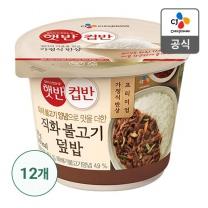 [CJ직배송]햇반 컵반 불고기덮밥 250g X12개