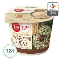 [CJ직배송]햇반컵반 버섯곤드레비빔밥189g X 12개