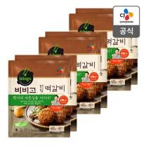 [CJ직배송]비비고 한입떡갈비 282g*2X3개