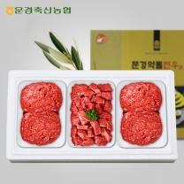 [문경축협]문경약돌한우 정육세트2호1.8kg(불고기1.2kg,국거리600g,1등급)