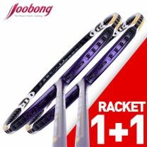주봉/J-프로젝트1100/1+1/배드민턴라켓/용품/요넥스BG-80거트작업