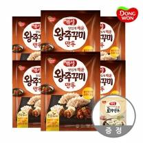 동원 개성 왕주꾸미만두X6봉(총2.28kg) +증정 교자600g
