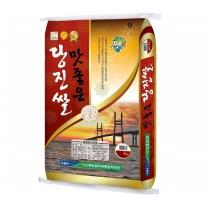 [신평농협/당일도정] 2018년 맛좋은 당진쌀 4kg