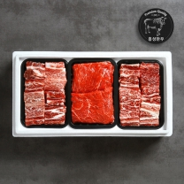 [홍성아토한우]암소 갈비정육 세트 2.2kg[갈비1.6kg+국600g]