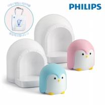 필립스 펭귄 44010 LED수유등 무드등 취침등