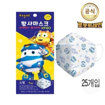 [CJ ENM] 로봇트레인 어린이 유아용 황사마스크 KF80(소형) X 25매