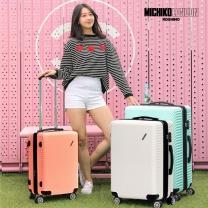 [미치코런던] 미치코런던 모닝 여행가방 2종세트(기내+특화물) MCO-39900 캐리어
