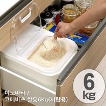 재팬이노마타/코메히츠쌀통6Kg(서랍용)/수입쌀통
