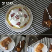 재팬 타이거크라운/케이크보관용기(커버&트레이)/케익보관케이스/보관용품/냉장고보관