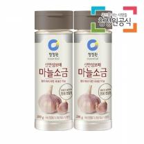 청정원 마늘소금 200g(용기)x2개
