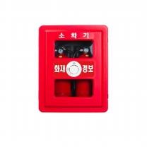 신광안전산업 소화기함2구SKS-2-1 경보기포함