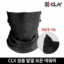 CLX 정품 방한 페이스마스크 보온 넥워머