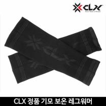 CLX 정품 기모 보온 레그워머 발토시