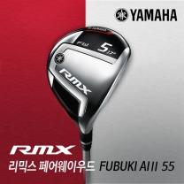 야마하 18년 RMX FW 페어웨이우드(FUBUKI Ai2 55)
