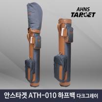 안스골프 ATH-010 남성 하프백 골프가방 다크그레이
