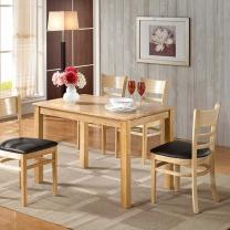 로딘 케빈 4인식탁세트/식탁/식탁세트/원목식탁
