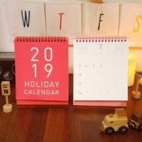 [바보사랑]2019 Holiday Calendar