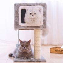 [바보사랑]고양이 스크래쳐 하우스 집 장난감 DIY 스퀘어 캣타워