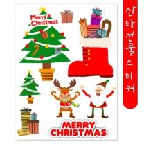 [바보사랑]산타선물스티커(5매)
