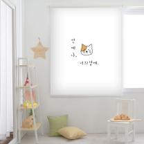 너의곁에-고양이 롤스크린 (R1269)