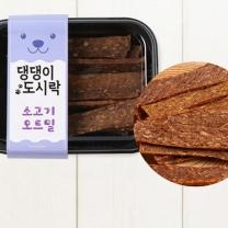 [바보사랑](수제간식 도시락) 소고기 오트밀 150g