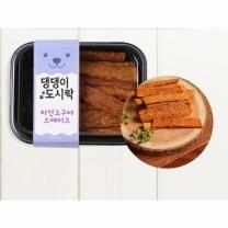 [바보사랑](수제간식 도시락) 치킨 고구마 스테이크 150g