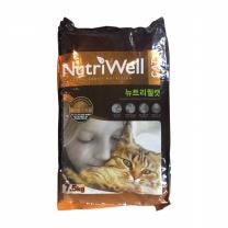 뉴트리웰 캣 7.5kg  고양이사료