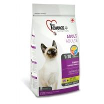 New 퍼스트초이스 피니키(활동량이 많은 고양이용) 2.72kg