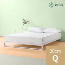 지누스 에센스 그린티 메모리폼 매트리스 (20cm/퀸)
