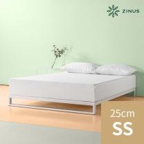 지누스 에센스 그린티 메모리폼 매트리스 (25cm/슈퍼싱글)