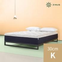 지누스 웰니스 클라우드 메모리폼 매트리스 (30cm/킹)