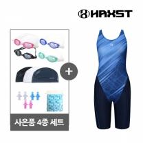 HTA-W05 헤스트 여성인 반전신 실내수영복