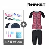 HTA-W12 헤스트 여성인 반팔 상하의 실내수영복