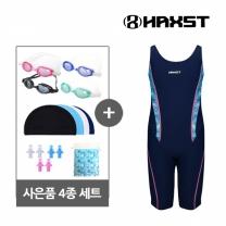 HTA-G05 헤스트 여아동 5부 반전신 실내수영복