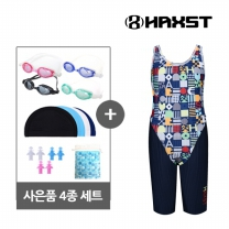 HTA-G07 헤스트 여아동 5부 반전신 실내수영복