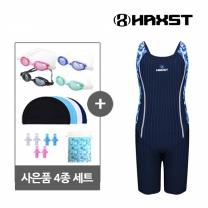 HTA-G08 헤스트 여아동 5부 반전신 실내수영복