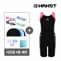 HTA-G09 헤스트 여아동 5부 반전신 실내수영복