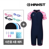HTA-G10 헤스트 여아동 반전신 실내수영복