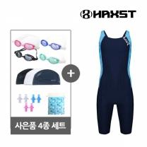 HTA-J06 헤스트 여주니어 반전신 실내수영복