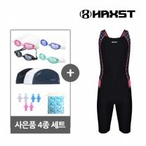 HTA-J07 헤스트 여주니어 반전신 실내수영복