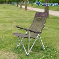 [지오프리] 프리미엄 롱 릴렉스 체어 GF316001 낚시 캠핑용 접이식 의자 [지오프리] 프리미엄 롱 릴렉스체어