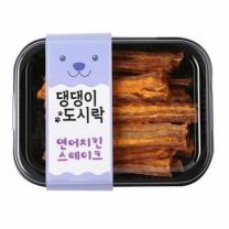 [바보사랑](강아지 도시락) 연어 치킨 스테이크 150g