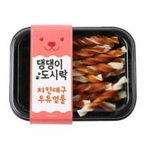 [바보사랑](강아지 도시락) 치킨 대구 우유껌롤 150g