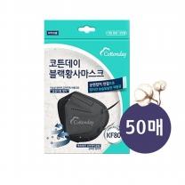 코튼데이_황사마스크 KF80 50매 (순면한지마스크)