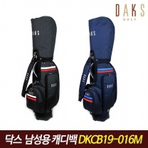 닥스골프 정품 남성용 캐디백 DKCB19-016M 골프가방
